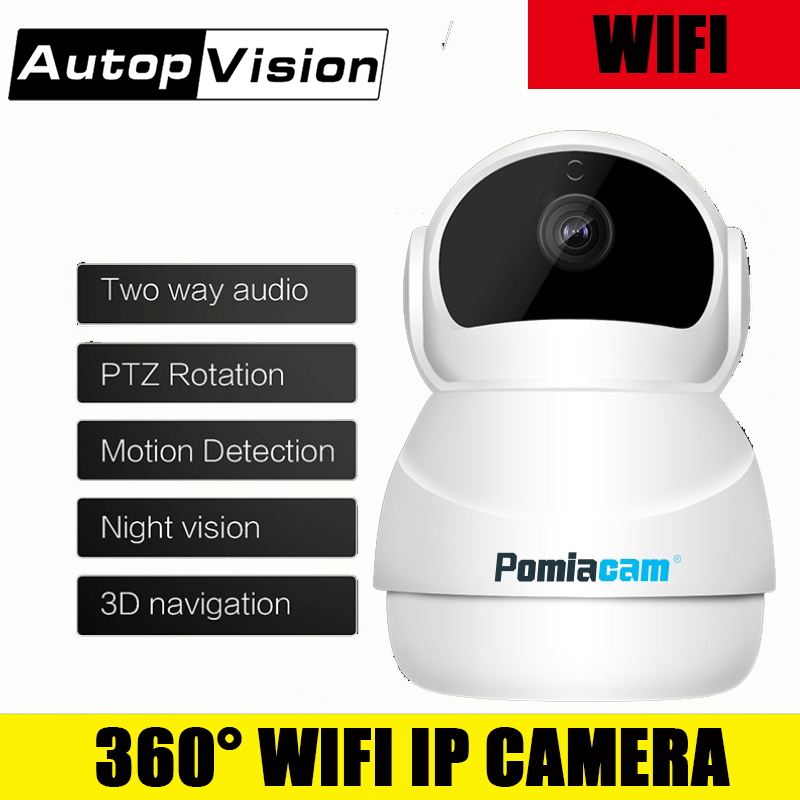 EC50 1080P HD Wireless Wifi IP Camera Home Security Surveillance Camera 3.6mm Lens Wide Angle Indoor Camera Support Night VisionEC50 1080P HD Wireless Wifi IP Camera Home Security Surveillance Camera 3.6mm Lens Wide Angle Indoor Camera Support Night Vision