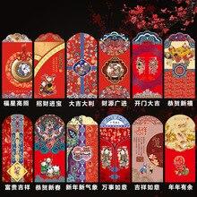 12 шт./компл. в китайском стиле; красный цвет, реперские кепки китайский Новое поступление на год по вкусу китайский Весенний фестиваль подарок 3,5* 6.7in красный конверт