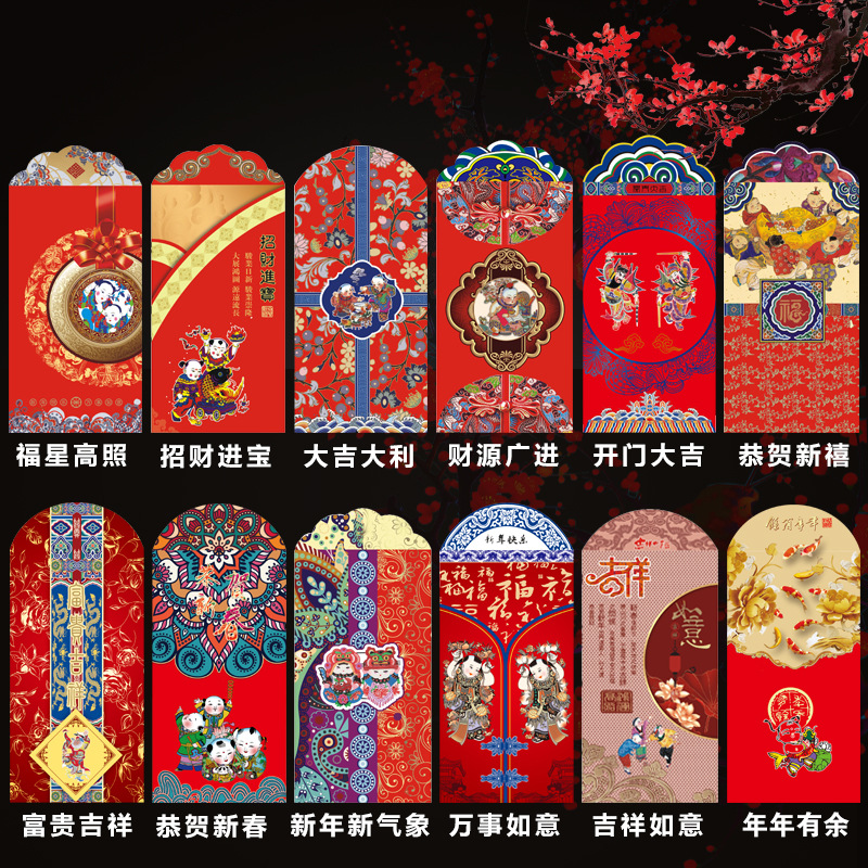 12 PCs /set Chinese Red Rapper Chinese New Year's   Little Something For Chinese Spring Festival's Gift  3.5*6.7in Red Envelopes