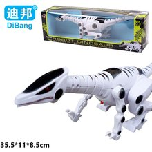 Free shipping Electric toys high quality self-motion walking dinosaur robot With Flashing&Sounding Tyrannosaurus kids toys Gifts(China)