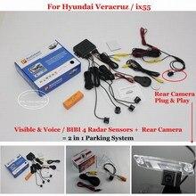 Для Hyundai Veracruz/ix55 Автомобилей Датчики Парковки + Вид Сзади резервное Копирование Камеры = 2 в 1/BIBI Сигнализации Парковочная Система