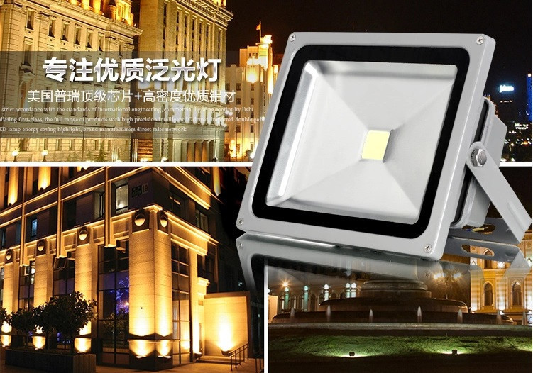 ФОТО New modern ultrathin LED flood light 50W Cool  white AC220V waterproof IP65 Floodlight Spotlight Outdoor Lighting Free shipping