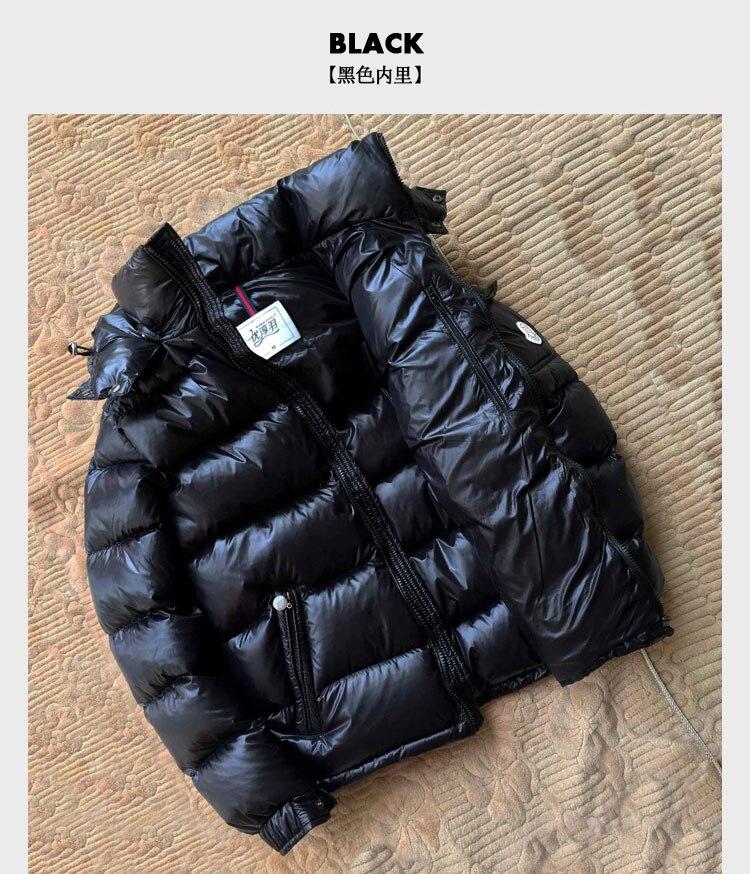 الشتاء أسفل معطف الذكور سميكة قصيرة الكلاسيكية الرجال أسفل سترة زائد المخملية الحرارية سميكة الأبيض بطة أسفل أسود أحمر 4XL 3XL 2XL XL L M-في جواكت قصيرة من ملابس الرجال على  مجموعة 3