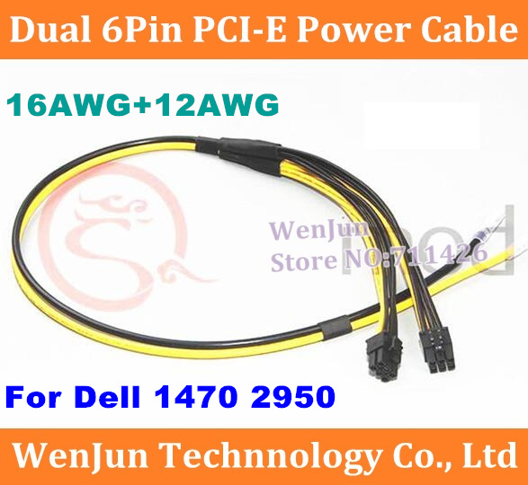 10pcs--High Quality  Dual 6Pin PCI-E Power Cable 12AWG+16AWG For Dell 1470 BTC Miner Machine server for Jeroen