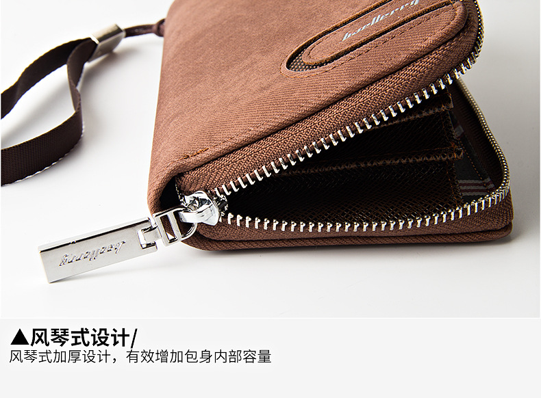 Newest style mens long high quality PU leather zipper Retro, antique wallets purse clutch for man with Wrist strap S1512