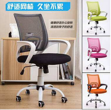 Contemporary and contracted household net cloth chair staff chair of the student work small computer chair the household contracted student chair desk chair is small 009