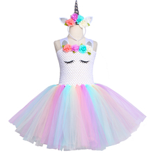Pastel Unicorn Tutu Dress Girl Kids Flower Birthday Party Dress Tulle Fancy Dress for Children Purim Christmas Halloween Costume недорго, оригинальная цена