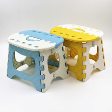 Blue Yellow Plastic Folding Stool 6 Type Thicken Step Ottoman Portable Home Furniture Kid Child Convenient Dinner Stools