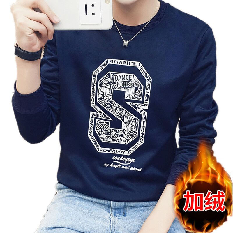 Cheap College Sweatshirts Promotion-Shop for Promotional Cheap ...
