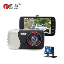 Original 4.0 Inch IPS Screen Car DVR Bway Car Camera Dual lens Dash Camera Full HD 1080P Video 170 Degree DVR Dush Camera цена и фото