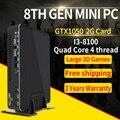 MSECORE Intel I3 8100 GTX1050 2G выделенная карта  мини-ПК Windows 10 HTPC неттоп barebone linux  игровой настольный компьютер 4K UHD WiFi