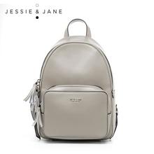 Джесси и Джейн Kanken Мини рюкзаки для модная одежда для девочек школьные сумки крупного рогатого скота Разделение кожаная сумка Водонепроницаемый сумка 1533
