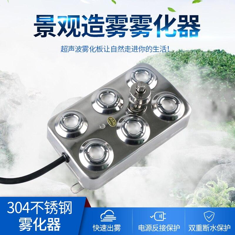3000 ML/H/6 głowice ultrasoniczny dyfuzor Fogger ze stali nierdzewnej nawilżacz powietrza cieplarnianych Aeromist hydroponika grzyb w Opryskiwacze od Dom i ogród na  Grupa 1