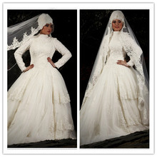Modern Lace White High Neck Gelinlik Beading Long Sleeves Bridal hijab Dubai Muslim Wedding Dress Wedding Gowns(MUSL03)
