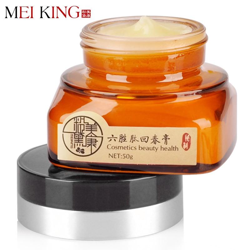 MEIKING Argireline Cream Whitening Day Cremes Akne Anti-aging-falten Collagen Brighten Skin Care 50g