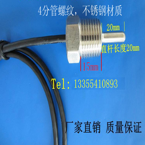 Armored Digital <font><b>Temperature</b></font> <font><b>Sensor</b></font> <font><b>ds18b20</b></font> 4 Pipe <font><b>Threaded</b></font> Stainless Steel Material Cable Length Customizable image