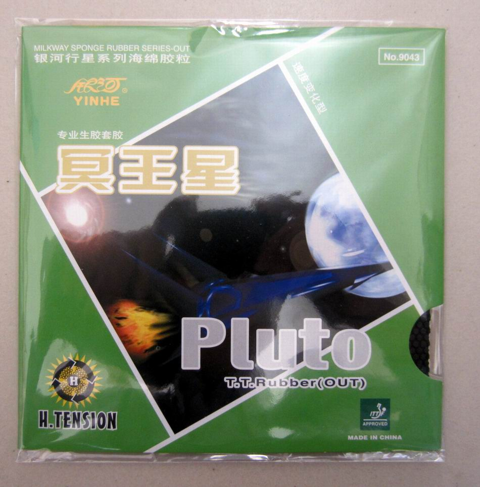 Original Yinhe Pluto 9043 Table Tennis Rubber Raw Rubber And Ox Rubber Without Sponge Fast Attack With Loop Table Tennis Rackets