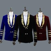 Модные мужские костюмы для сцены куртки повседневные Костюмы