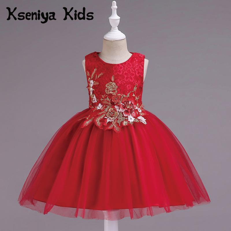 Kseniya Kids 2018 Spring And Summer New Children's Clothing Cute Princess Mesh Lace Sleeveless Big Girl Dress Party Pink Dress