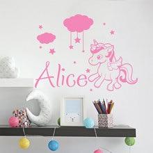 Childrens room custom name Unicorn wall sticker, flower nursery, decal, star decoration, vinyl  DIY01