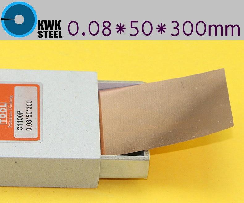 Copper Strips 0.08mm * 50mm *300mm Pure Cu Sheet  Plate High Precision 10pc Pure Copper Made In Germany