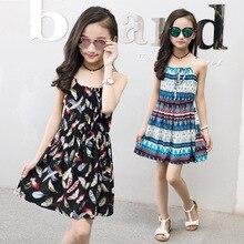 girls summer sleeves, princess dress, fashion, flower dress