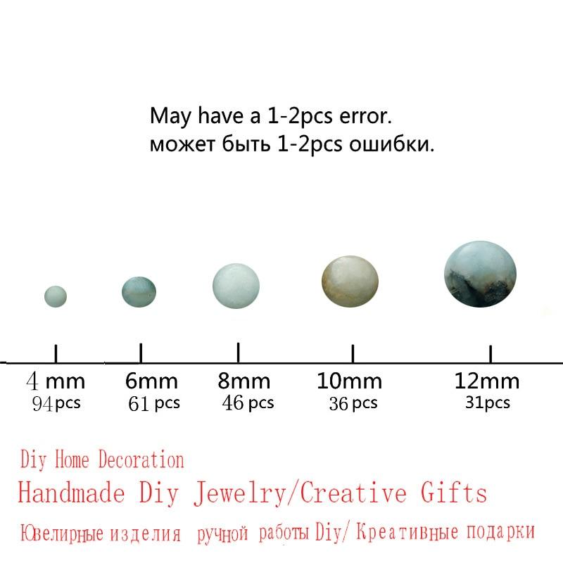 CAMDOE DANLEN естествен камък амазонит - Модни бижута - Снимка 2