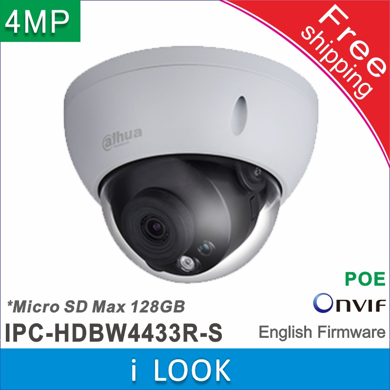 Free shipping Dahua 4Mp IP cctv Dome camera network camera IPC HDBW4433R S replace IPC HDBW1431E