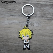L3722 Cartoon Kingdom Hearts Enamel Metal Pendant Keychain For Movie Fans Gifts Key Holder Car key Rings Jewelry(China)