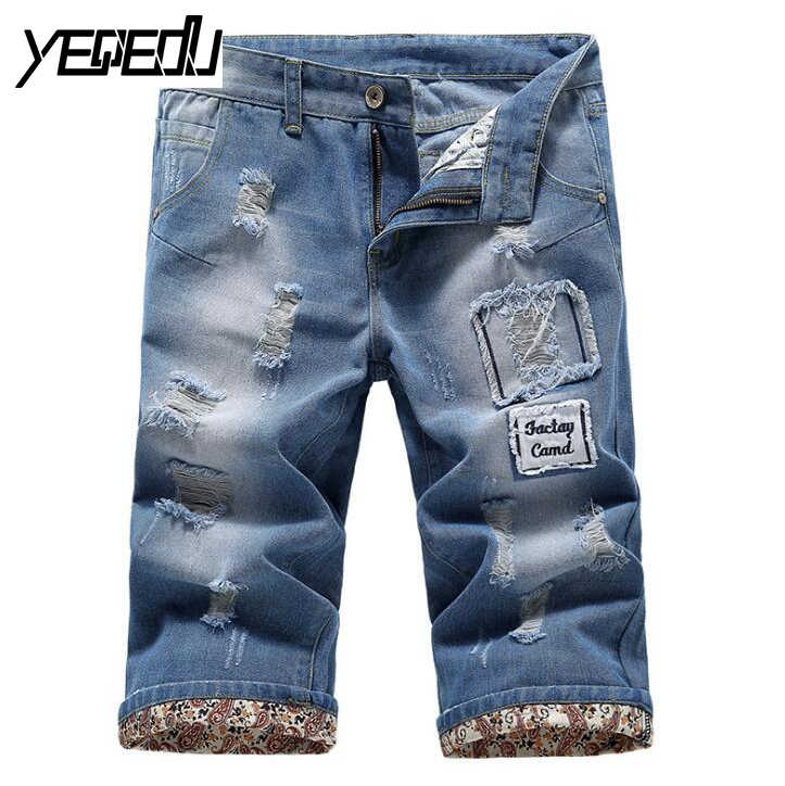 Mens High Fashion Ripped Jeans