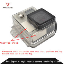 Accessories 12pcs Anti Fog Inserts Surf Housing Case Recycle Drying for Go pro GoPro Hero 5 3 4 2 1 Sj4000 Xiaomi Accessories