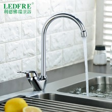цена на LF56C160  LEDFRE kitchen Faucet tap sink mixer sink faucet kitchen water faucet wall kitchen mixer tap for hot and cold water