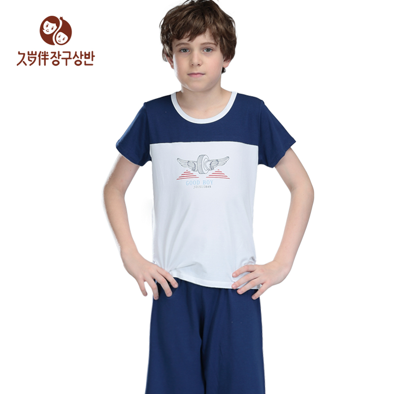 Cool Pajamas For Boys Breeze Clothing