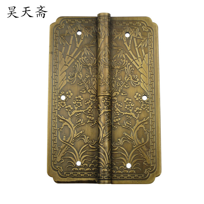 [Haotian vegetarian] Antique Chinese brass coat detachable door hinge (hinge) Merlin, bamboo and chrysanthemum Queen [haotian vegetarian] box door hinge chinese antique brass door 12 5cm muffler coincide page hinge