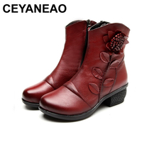 CEYANEAO Winter New Fashion Women Shoes Woman Flower Genuine Leather Ankle Boots Female Casual Soft Platform Vintage Ladies Boot