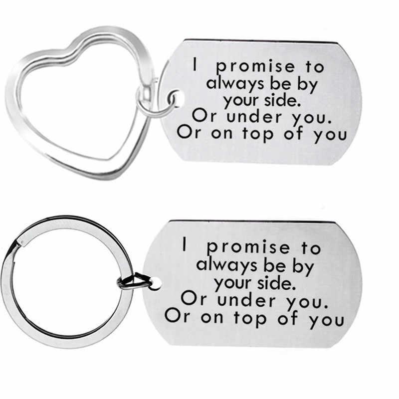Подарок для подруги бойфренда, я обещаю, брелок с надписью, маленький подарок на день рождения, подарок на день Святого Валентина, годовщина