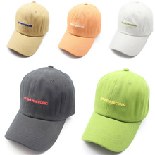 купить Women Men Hip Hop Snapback Baseball Cap Soft Cotton Embroidery Letter Dancing Sport Casual Sun Dad Golf Hat Caps Adjustable дешево