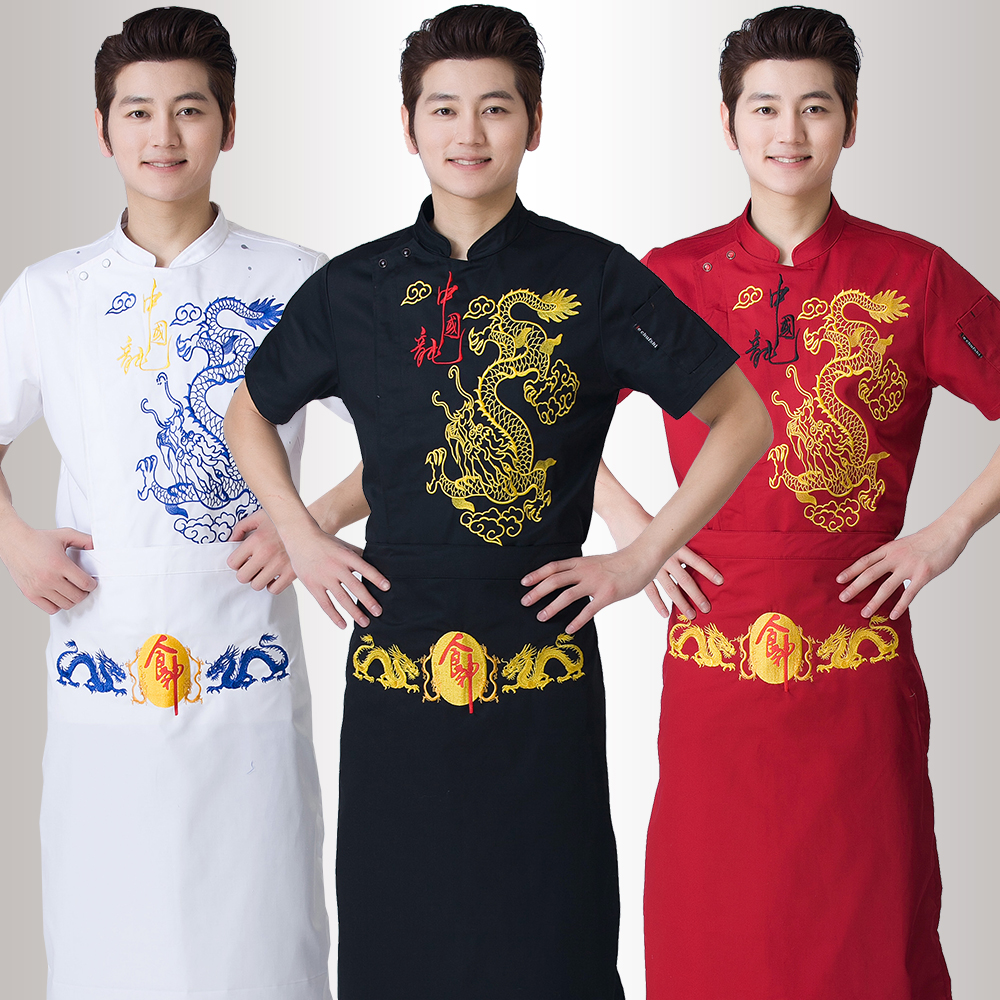 Chinese Traditional Chef Jackets Men & Women China Dragon Uniforms Short Sleeve Chefs Coat Personality Chef Uniform+Apron Sets