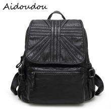 New 2017 100% Real Soft Genuine Leather Women Backpack Woman Korean Ladies Strap Laptop Bag Daily Backpack Girl School bags BA11