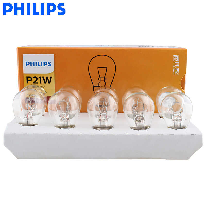 10PCS Philips P21W S25 12V 21W BA15s Standard Original Turn Signal Light Interior Light Stop Lamp Fog Light 12498CP