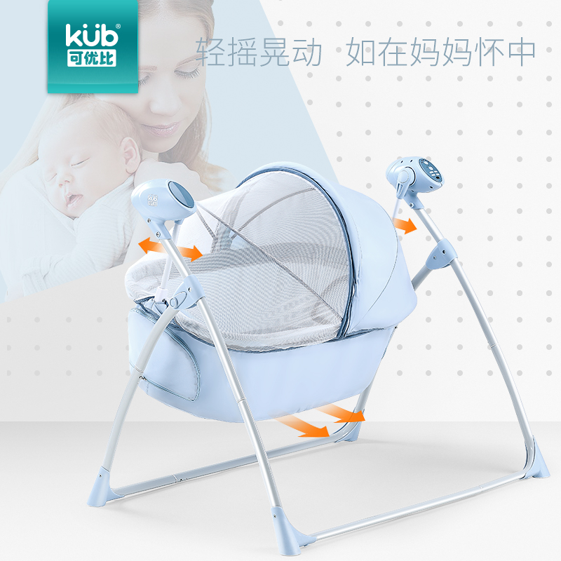 Baby chair Electric Cradle Bed Crib Baby Rocking Bed Newborn Baby To Intelligent Artifact ppimi electric baby cradle automatic baby rocking chair table chair intelligent soothing sleep cradle bed with roller