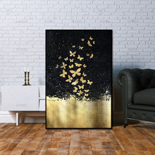 Framed Modern abstract series Painting Canvas Wall Art Picture Home Decoration Living Room Print ART5854