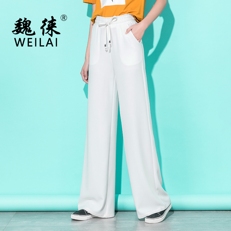 Cotton Linen White   Wide     Leg     Pants   Women 2019 Summer Casual Loose Streetwear Harajuku White Palazzo Trousers Linen Korean   Pants
