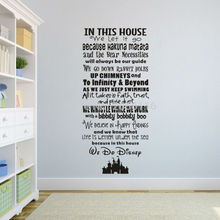 Cartoon Family Rules Art Lettering Wall Decals In This House We Let It Go Vinyl Mural Stickers for Home Decor