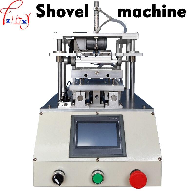 Автоматическая машина для удаления клея OCA резины силикагель ролик поляризационный жидкокристаллический экран машина для удаления клея 220