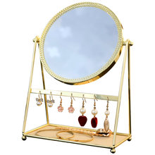 Зеркало для макияжа настольное простое зеркало принцессы в скандинавском