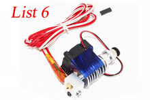3D printer Lite6 Full Kit – 1.75mm Universal 12v or 24v 1.75mm/ 0.3mm/0.4mm/0.5mm remote Filament extruder nozzle with FAN