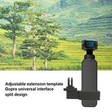 Новая деталь расширения 360 градусов Регулируемый зажим аксессуары
