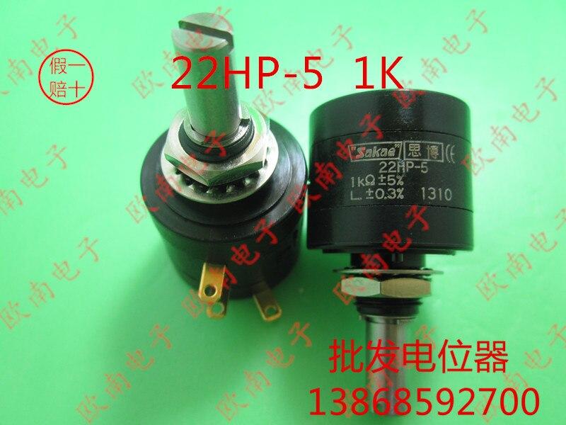 [VK] Original Japan imports SAKAE 22HP-5 1K 2K 5K 10K  5 laps precision multi-turn potentiometer switch