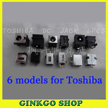 Wholesales 6Models, 60pcs New commonly Laptop DC power jack connector for Toshiba DC sockect free shipping
